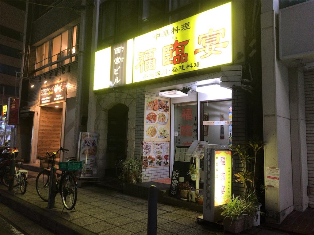f:id:yokohamamiuken:20181218022715j:image