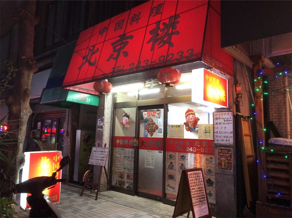 f:id:yokohamamiuken:20181218023028j:image