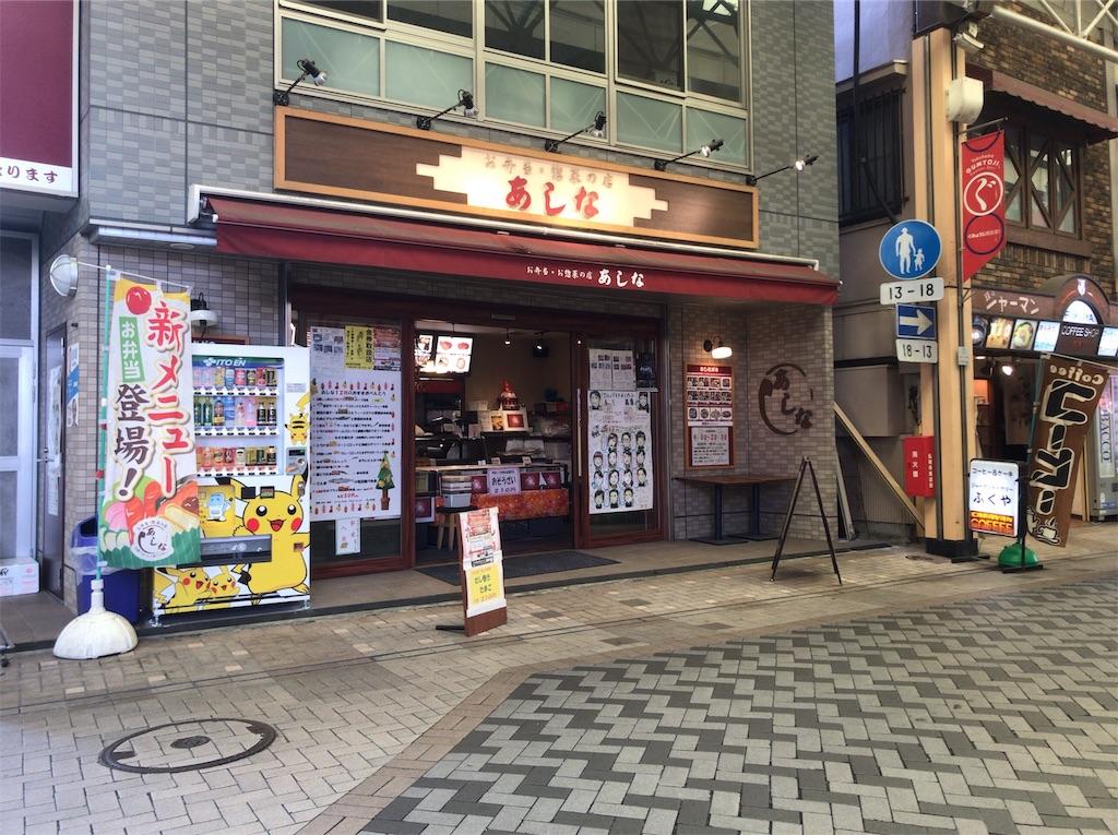 f:id:yokohamamiuken:20181218100652j:image