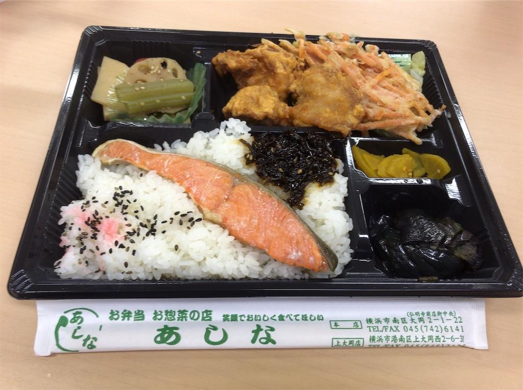 f:id:yokohamamiuken:20181218174645j:image