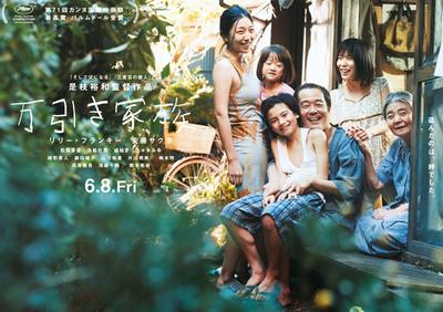 f:id:yokohamamiuken:20181219144511j:plain