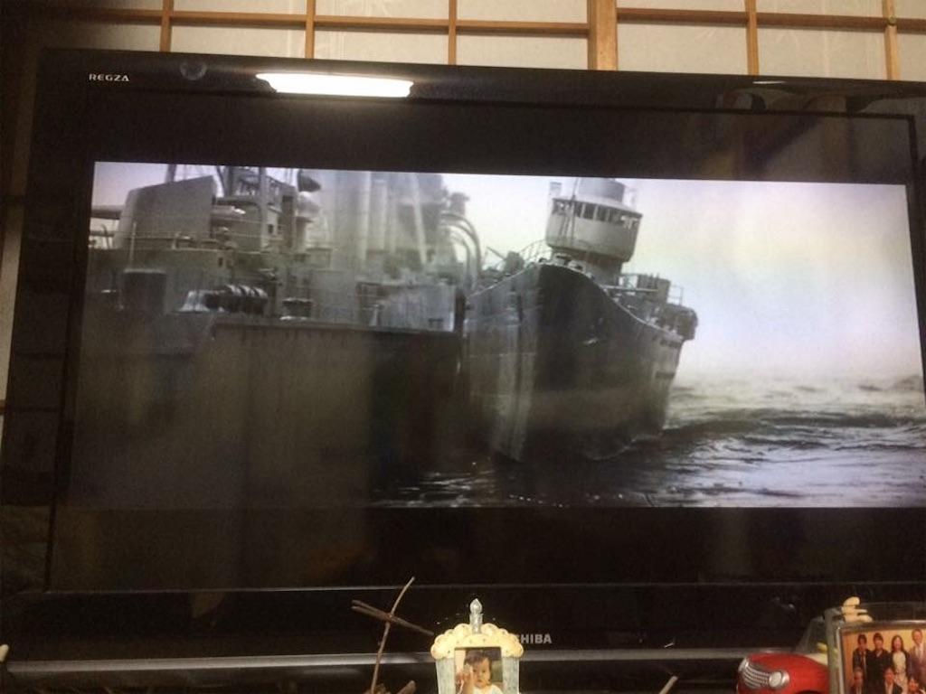 f:id:yokohamamiuken:20181220082722j:image