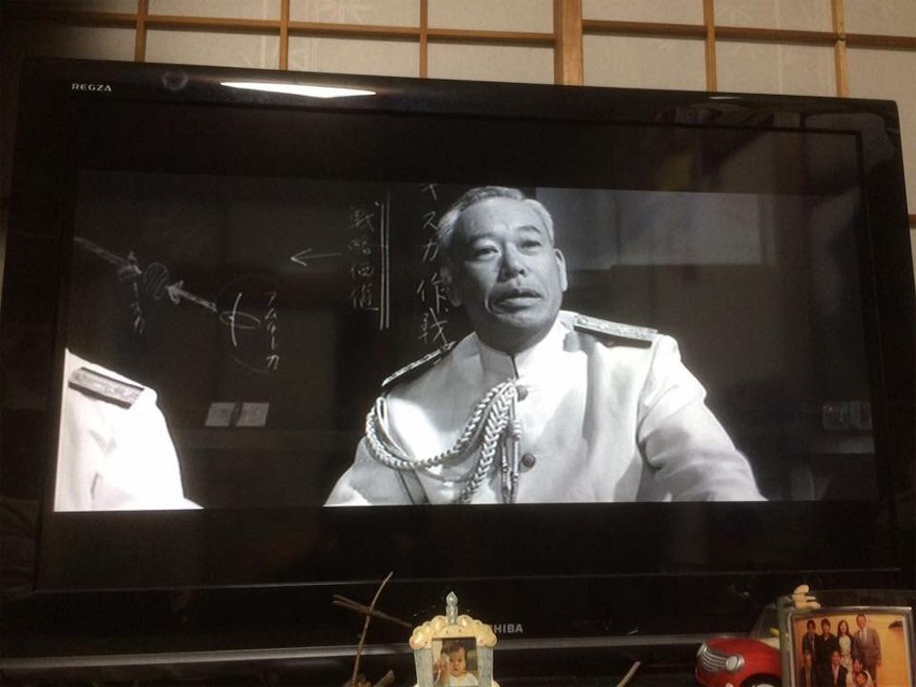 f:id:yokohamamiuken:20181220082815j:image