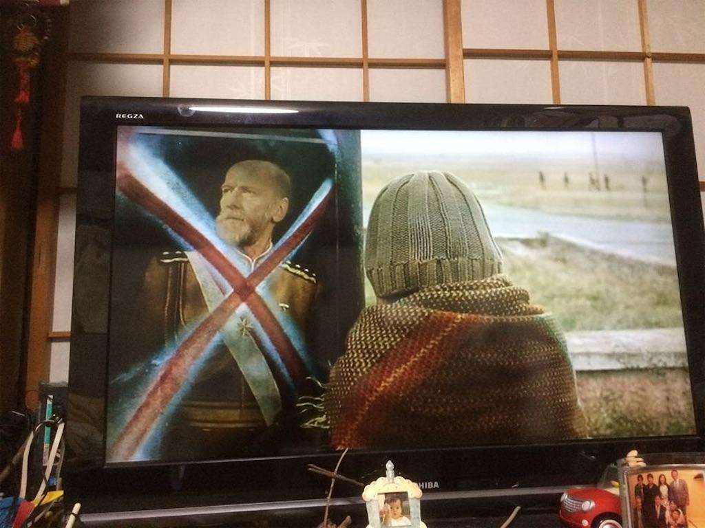 f:id:yokohamamiuken:20181220083225j:image