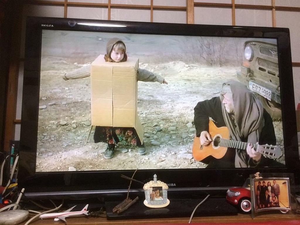 f:id:yokohamamiuken:20181220083252j:image