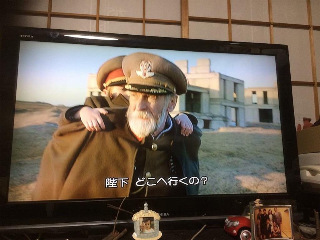f:id:yokohamamiuken:20181220083312j:image