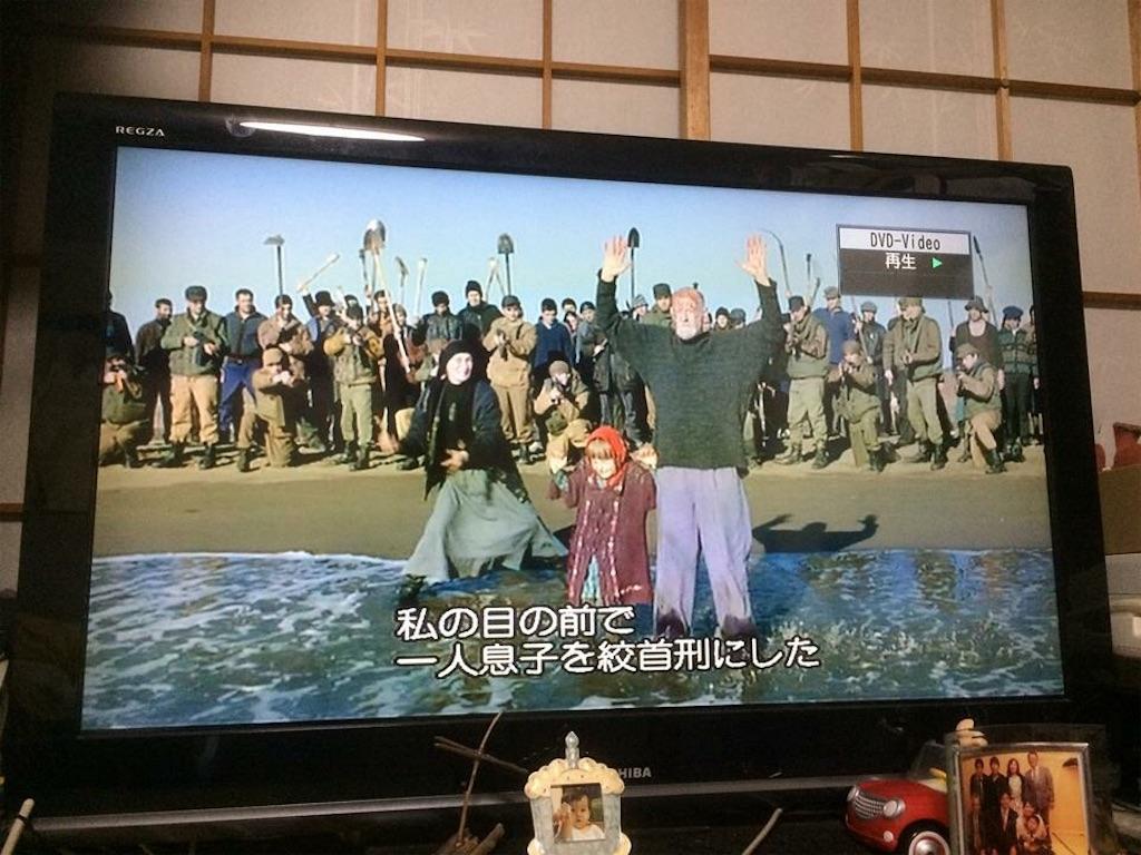 f:id:yokohamamiuken:20181220083316j:image