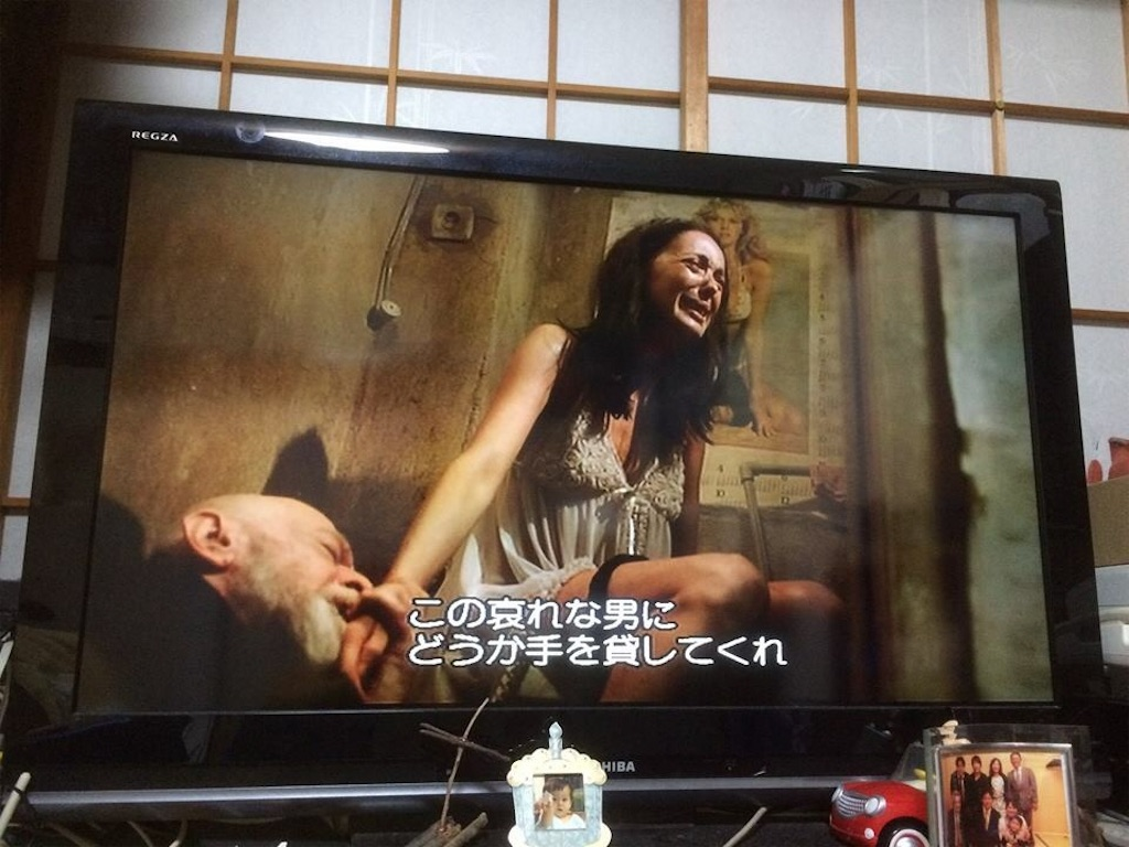 f:id:yokohamamiuken:20181220083352j:image