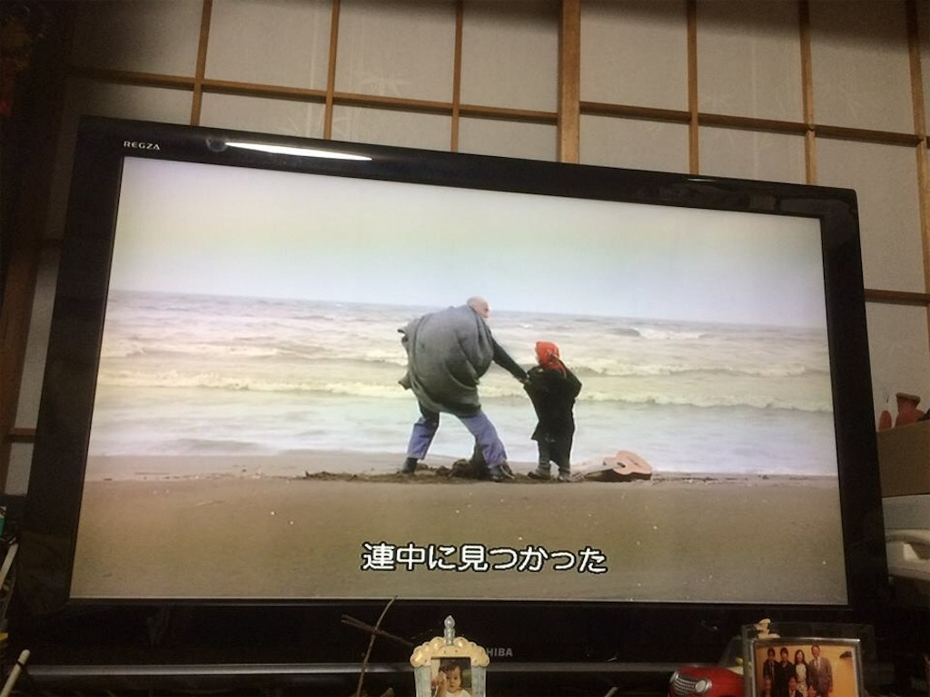 f:id:yokohamamiuken:20181220083402j:image