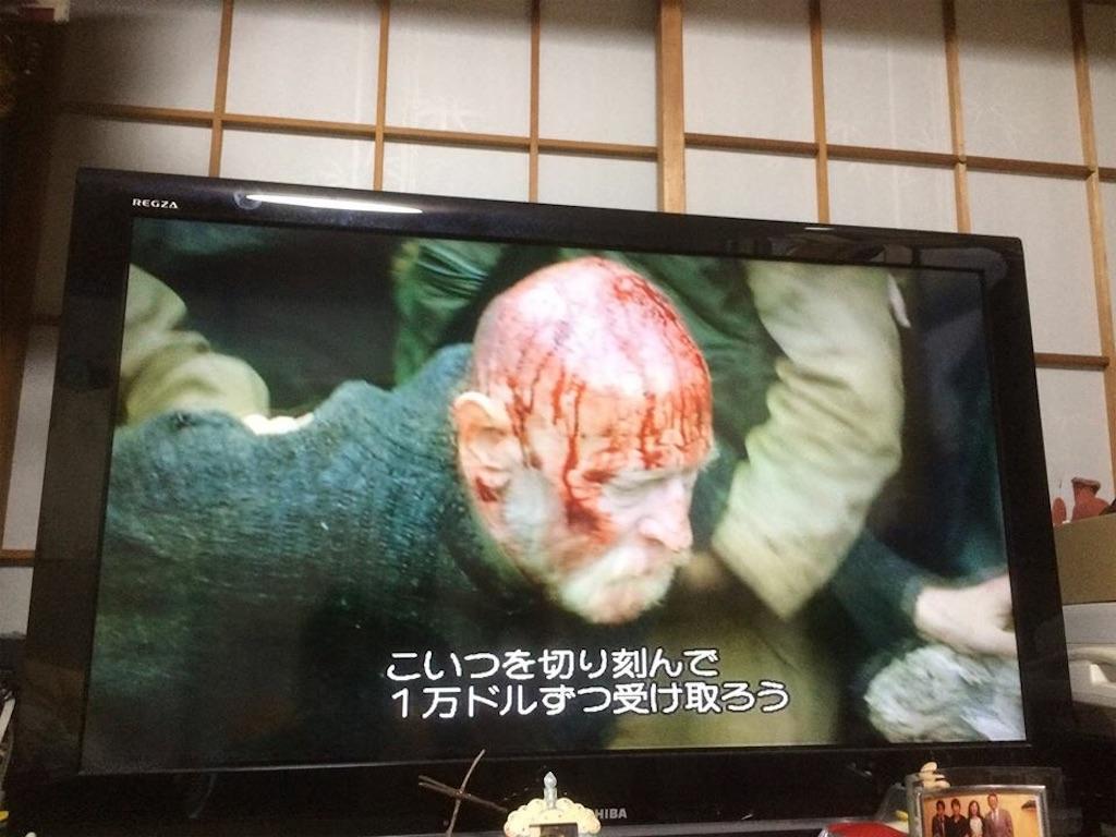 f:id:yokohamamiuken:20181220083447j:image