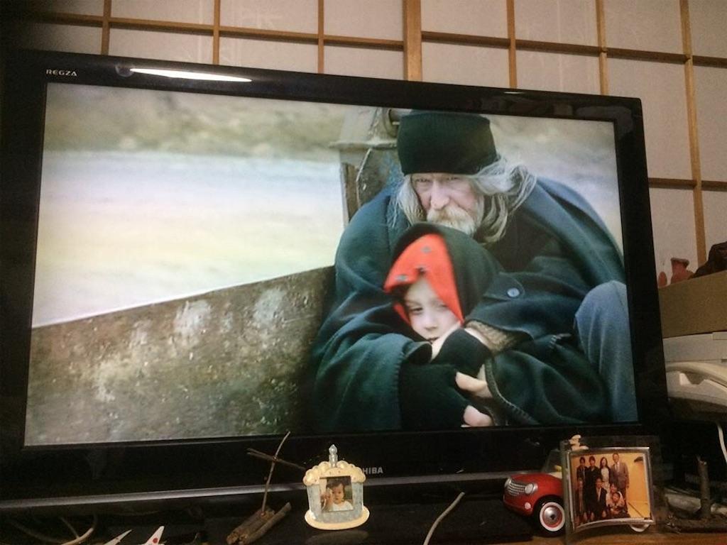 f:id:yokohamamiuken:20181220083453j:image