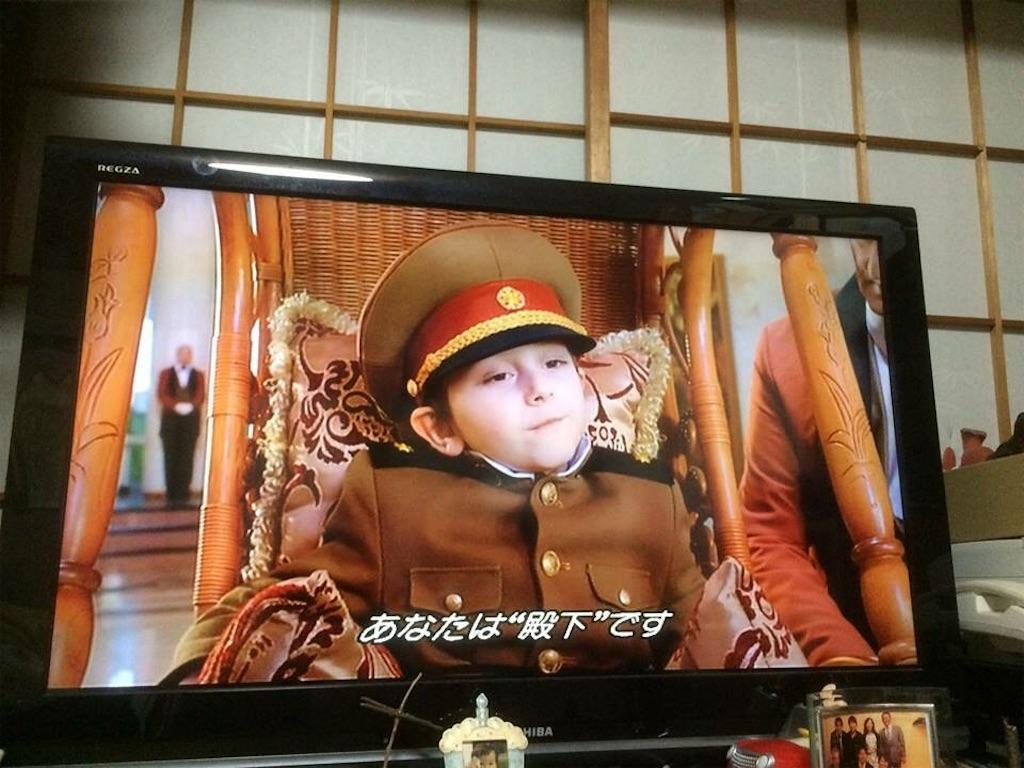 f:id:yokohamamiuken:20181220083641j:image