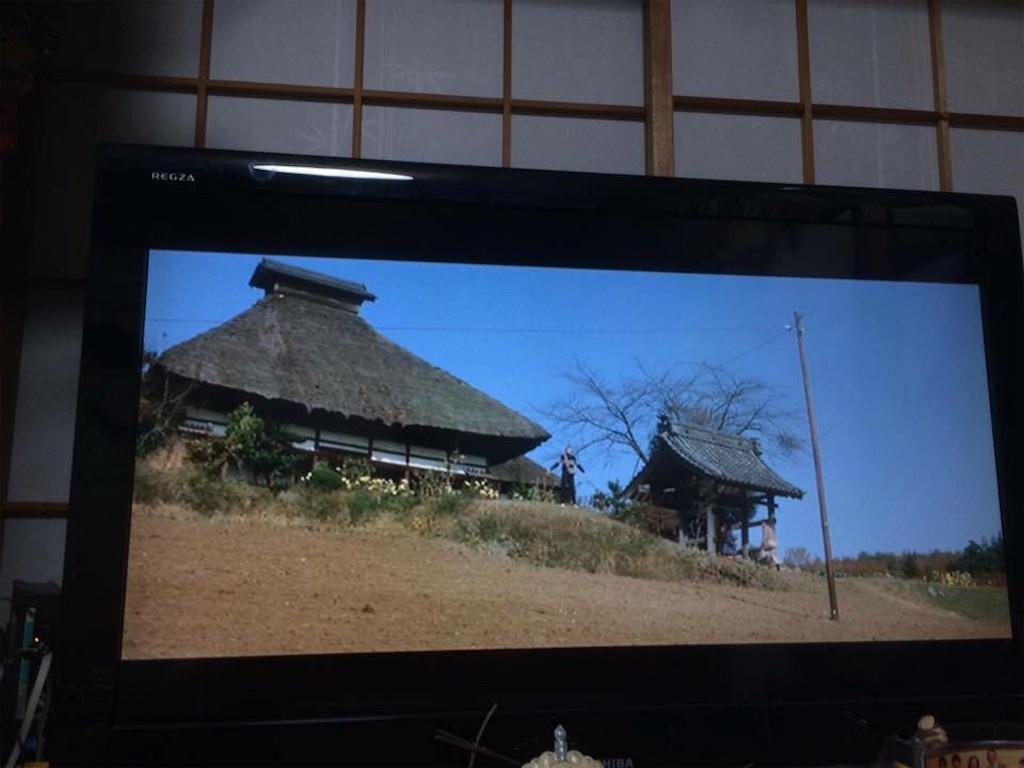 f:id:yokohamamiuken:20181220083935j:image