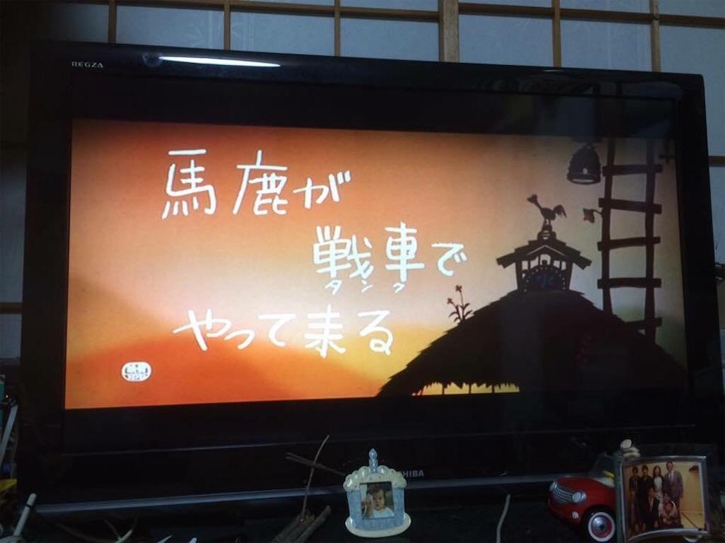 f:id:yokohamamiuken:20181220083952j:image