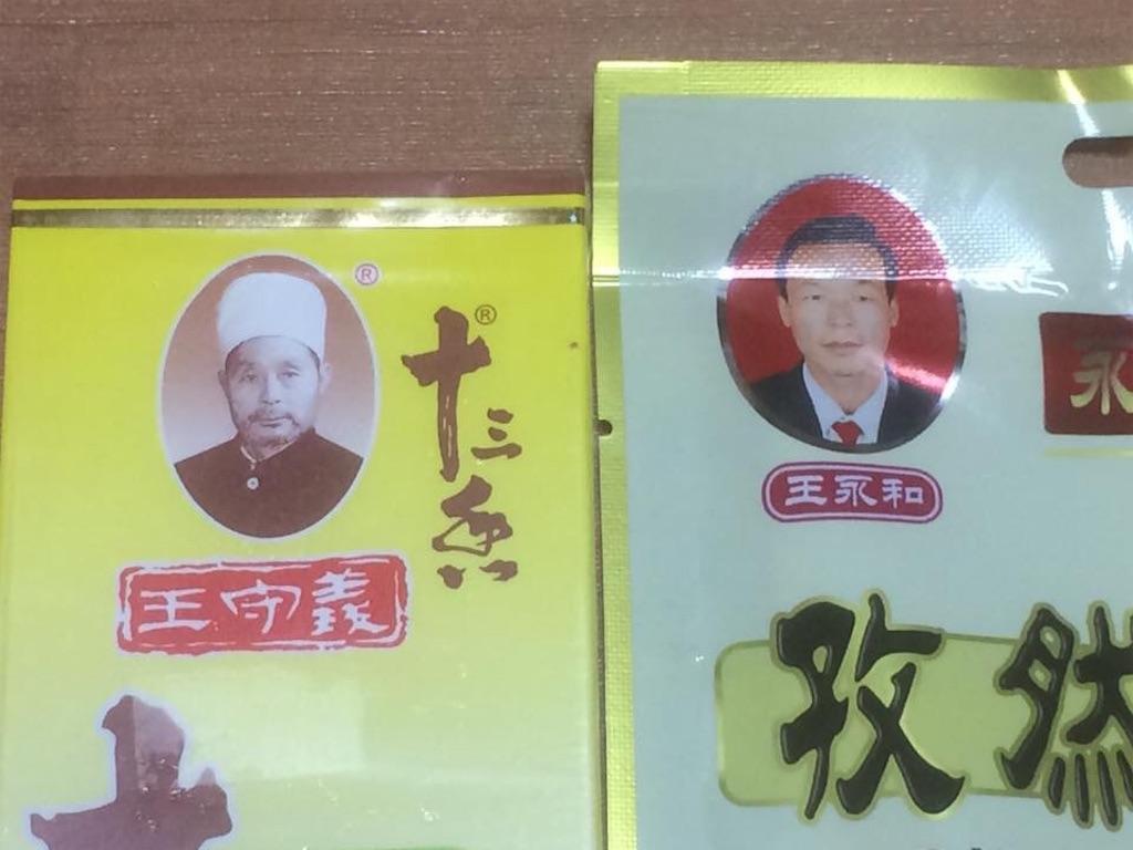 f:id:yokohamamiuken:20181221151951j:image