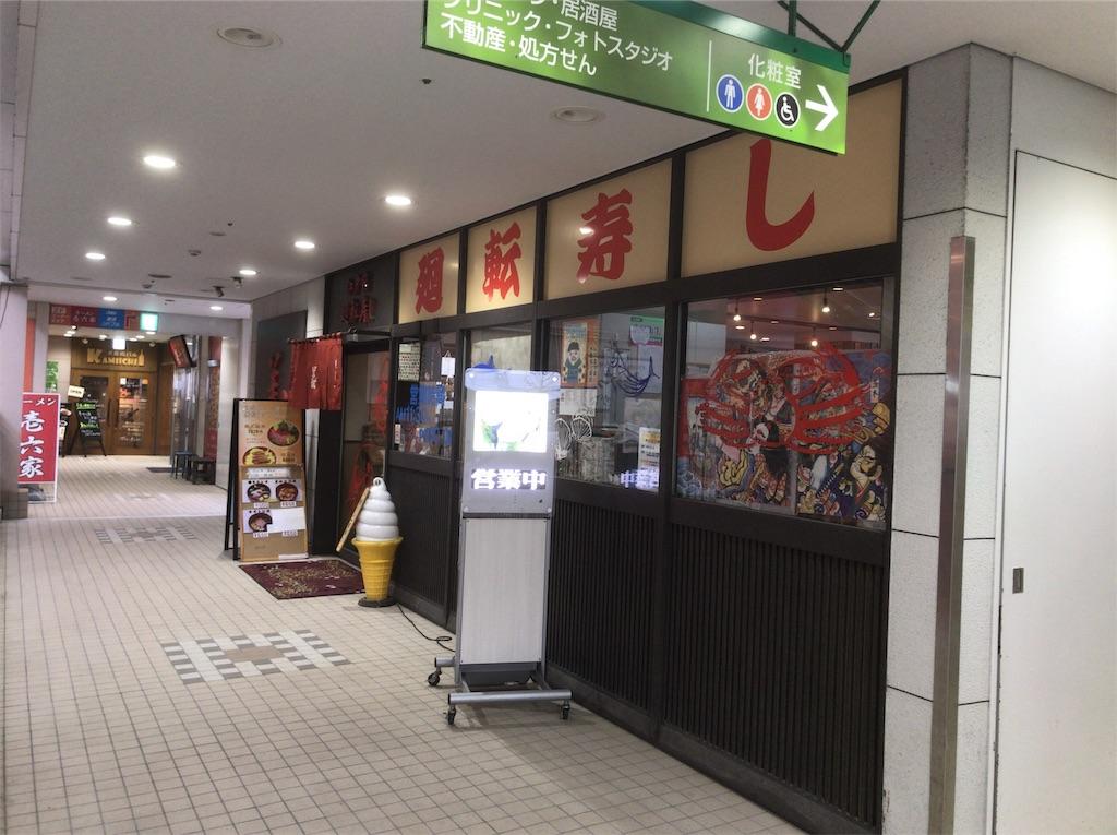 f:id:yokohamamiuken:20181221152215j:image