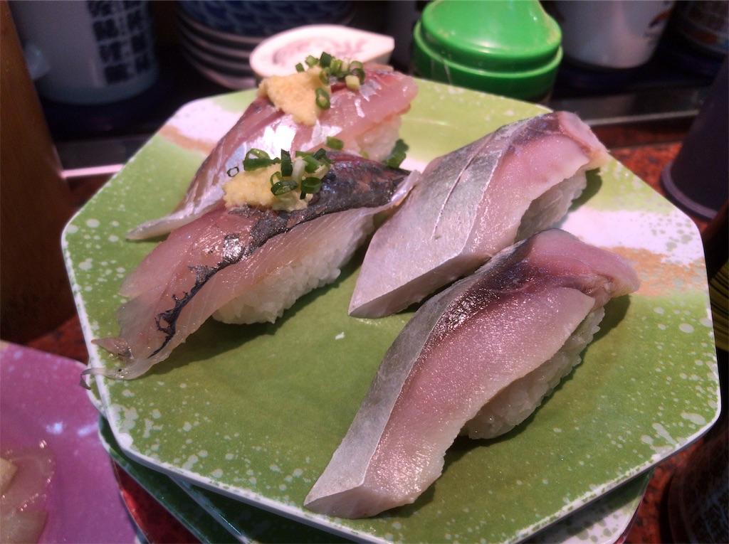 f:id:yokohamamiuken:20181221152226j:image