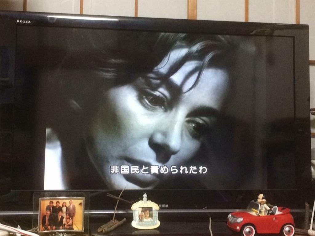 f:id:yokohamamiuken:20181221152655j:image