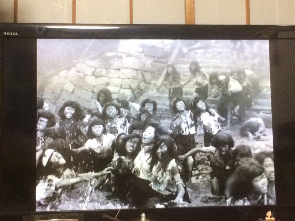 f:id:yokohamamiuken:20181221152718j:image