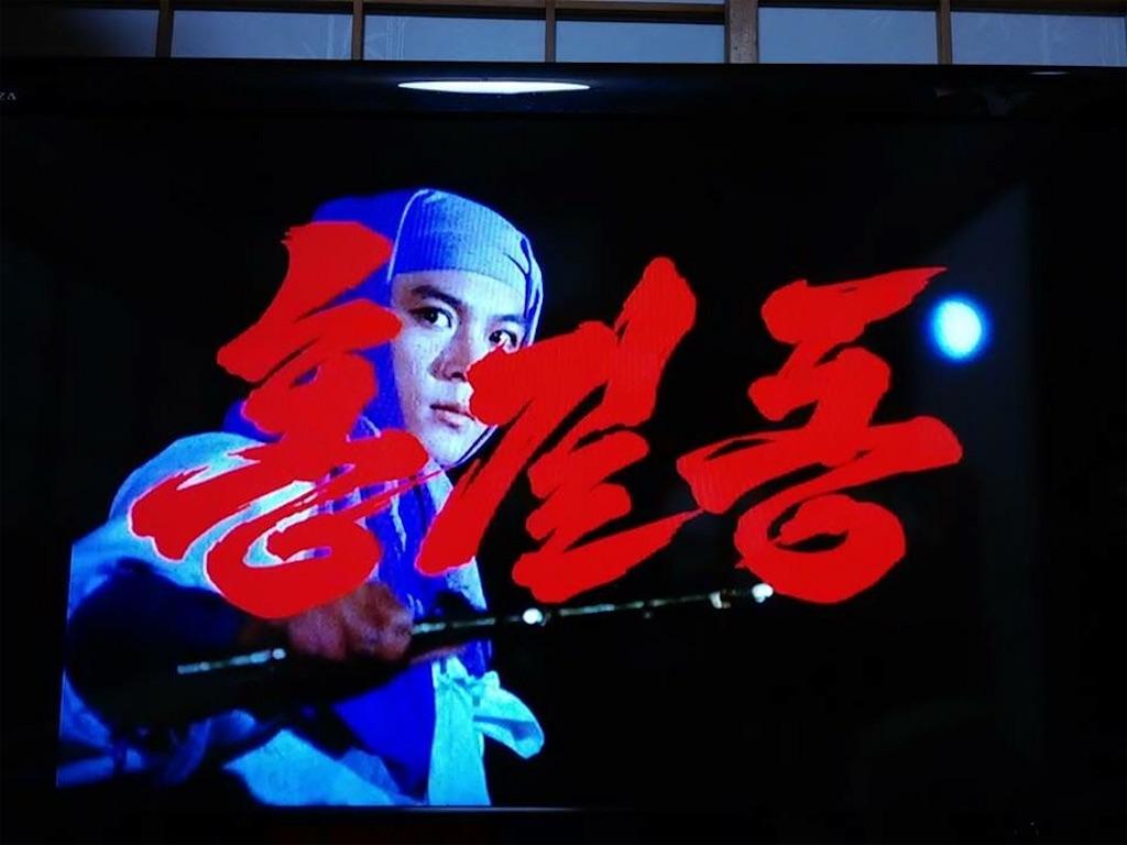 f:id:yokohamamiuken:20181221162759j:image