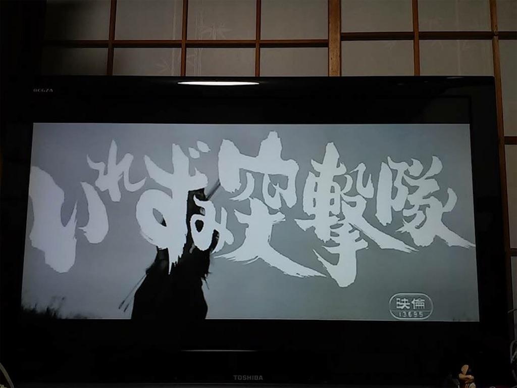 f:id:yokohamamiuken:20181221163510j:image
