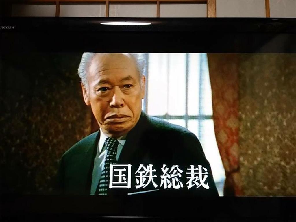 f:id:yokohamamiuken:20181221163821j:image