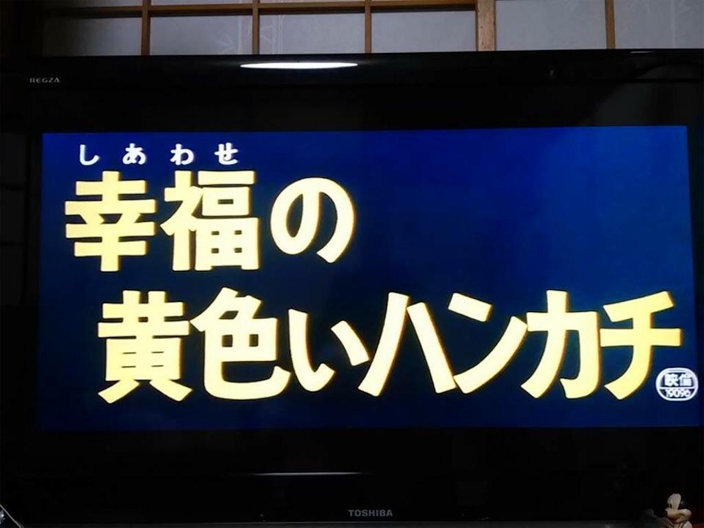 f:id:yokohamamiuken:20181221164120j:image