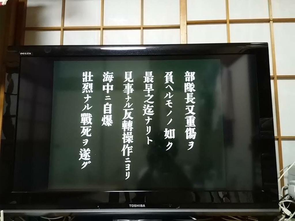 f:id:yokohamamiuken:20181221164202j:image