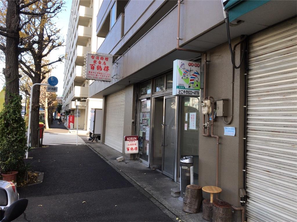 f:id:yokohamamiuken:20181224212008j:image