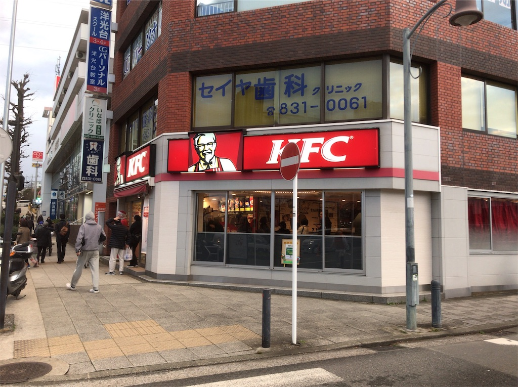 f:id:yokohamamiuken:20181224212314j:image