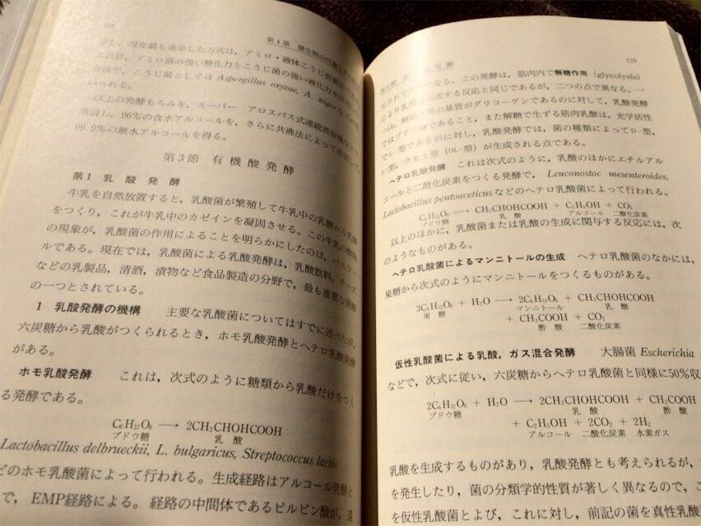 f:id:yokohamamiuken:20181226130955j:image