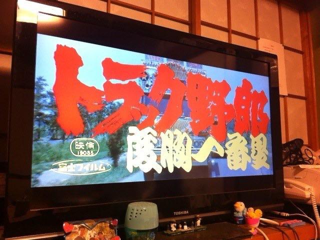 f:id:yokohamamiuken:20181227090608j:plain