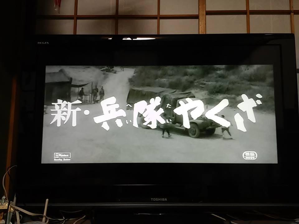 f:id:yokohamamiuken:20181227091012j:plain