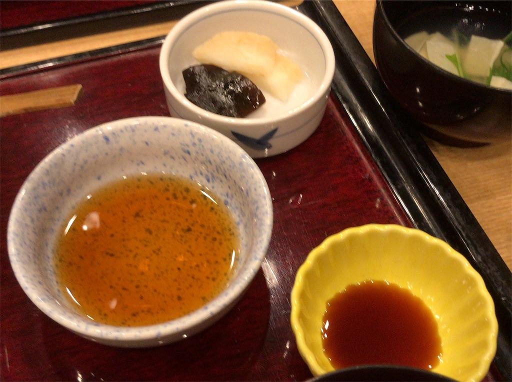 f:id:yokohamamiuken:20181227124301j:image