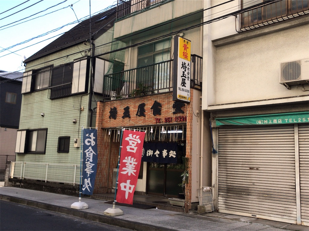 f:id:yokohamamiuken:20181228095632j:image
