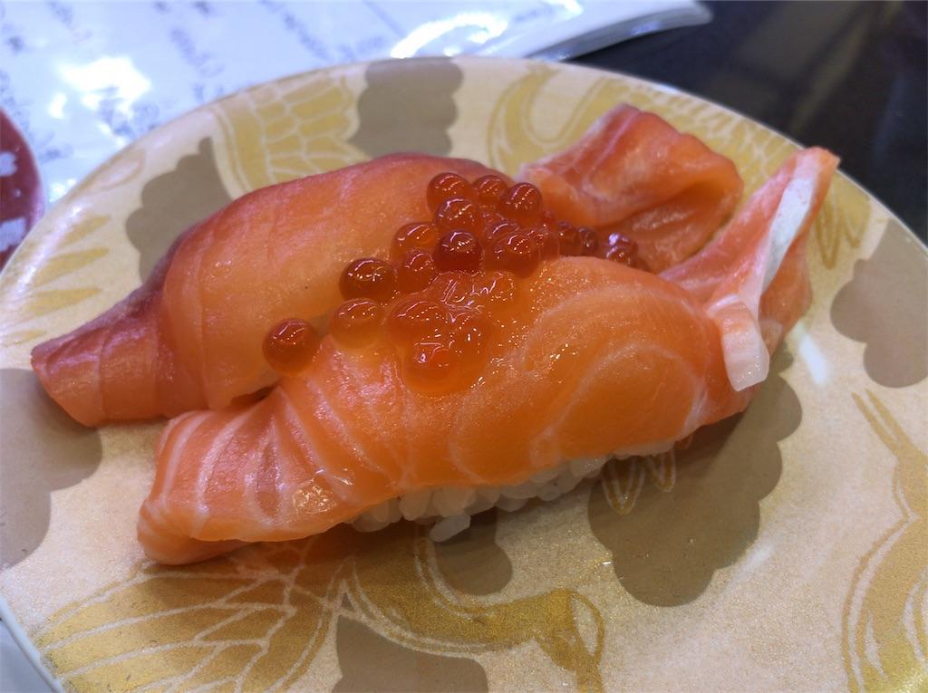 f:id:yokohamamiuken:20181229132247j:image