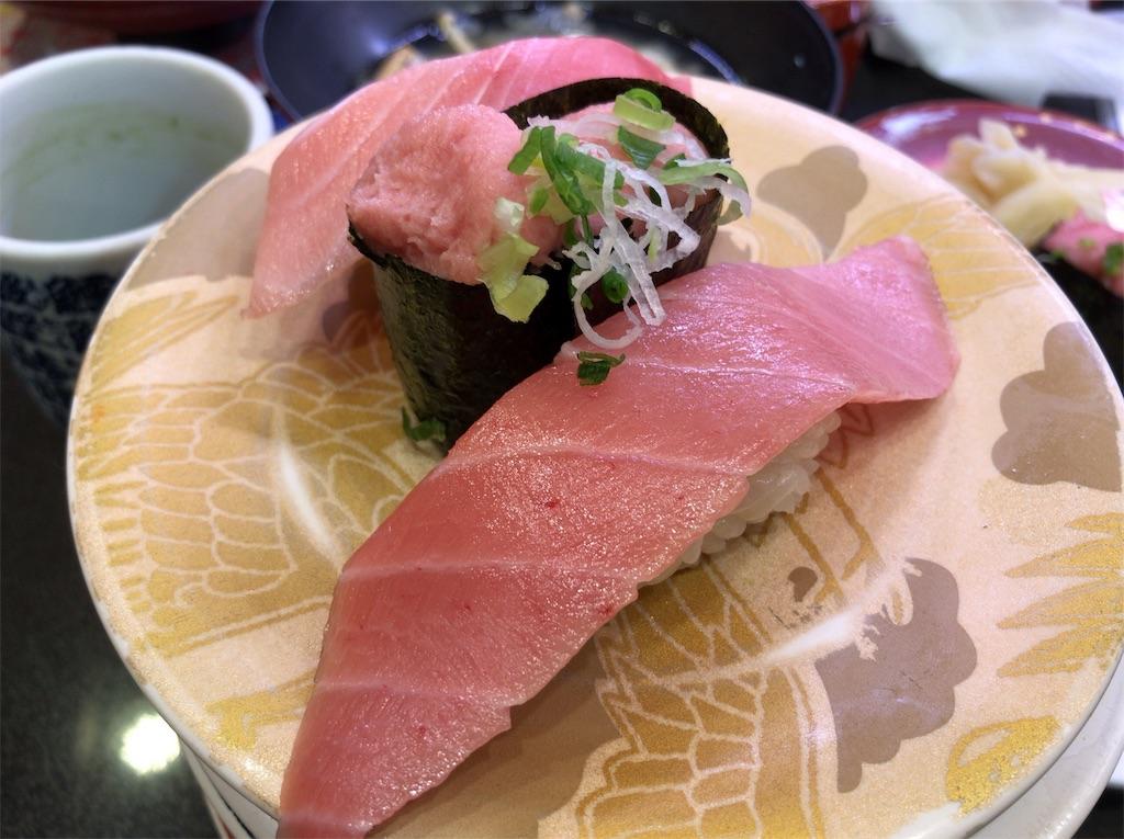 f:id:yokohamamiuken:20181229132304j:image