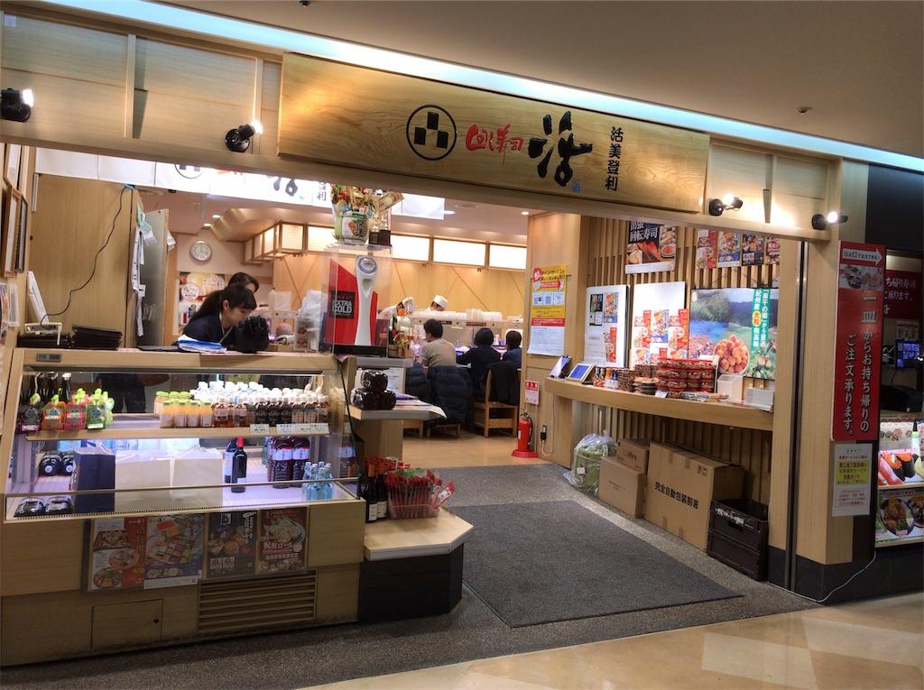 f:id:yokohamamiuken:20181229132329j:image