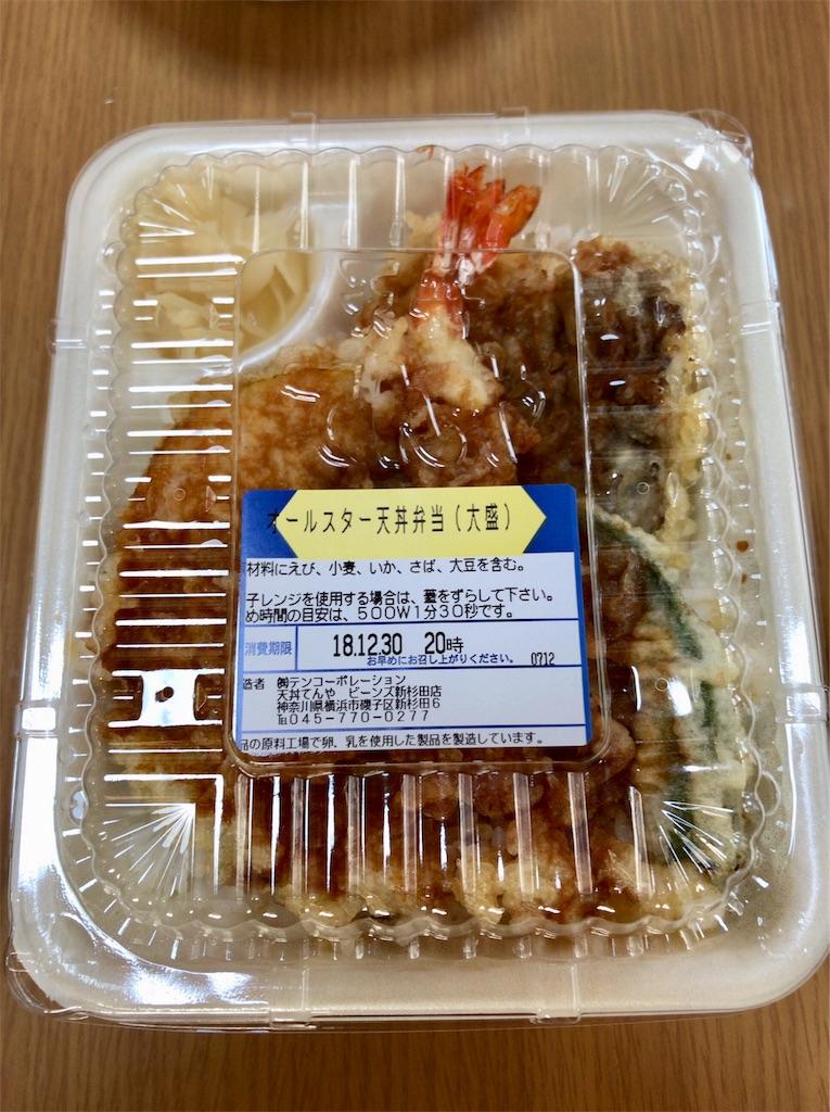f:id:yokohamamiuken:20181230142605j:image