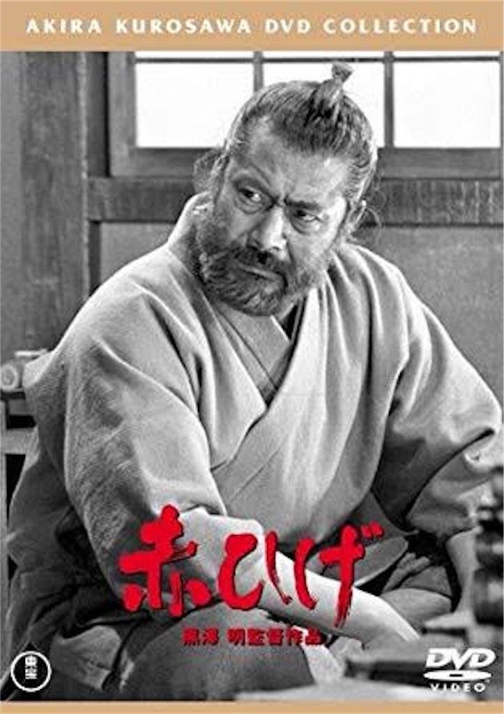 f:id:yokohamamiuken:20181230203817j:image