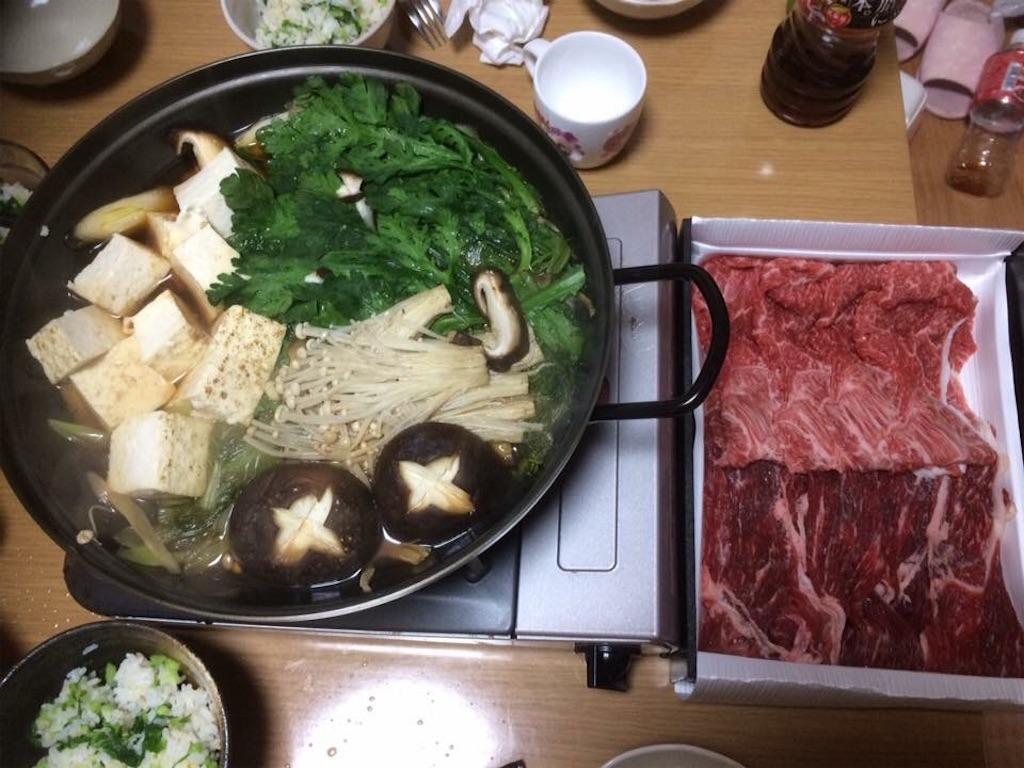 f:id:yokohamamiuken:20190101231650j:image