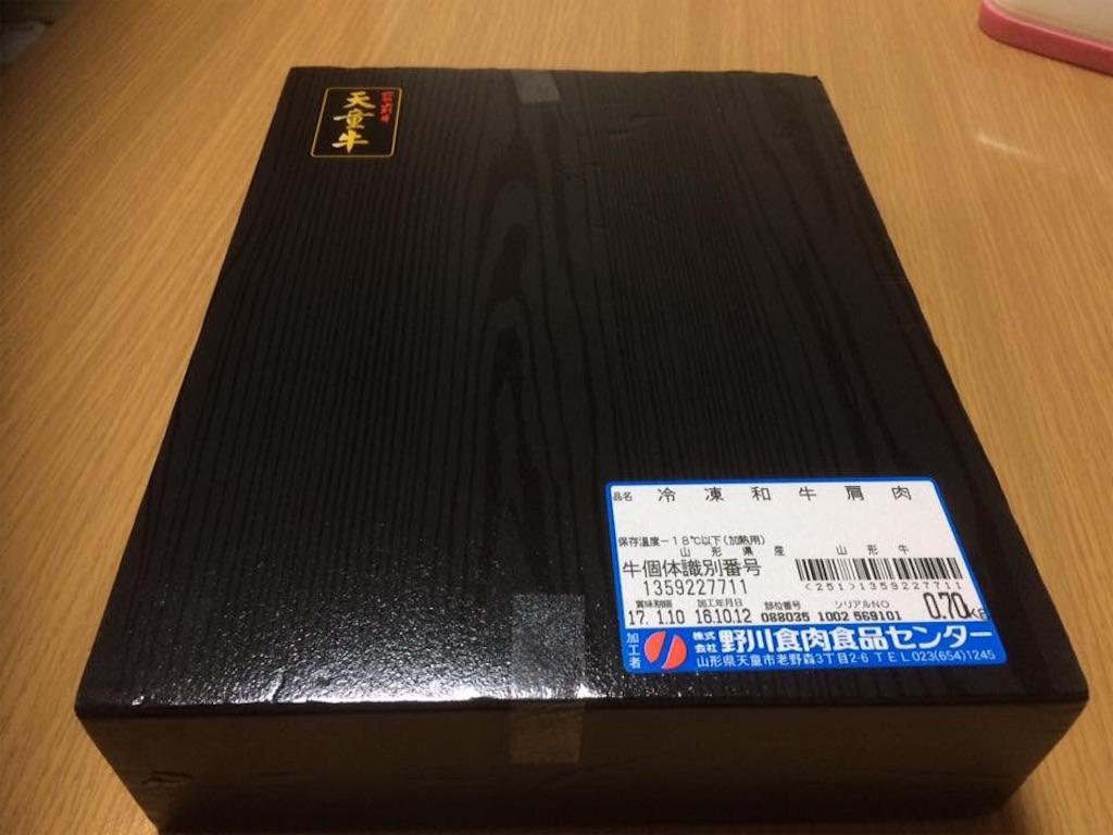f:id:yokohamamiuken:20190101231701j:image