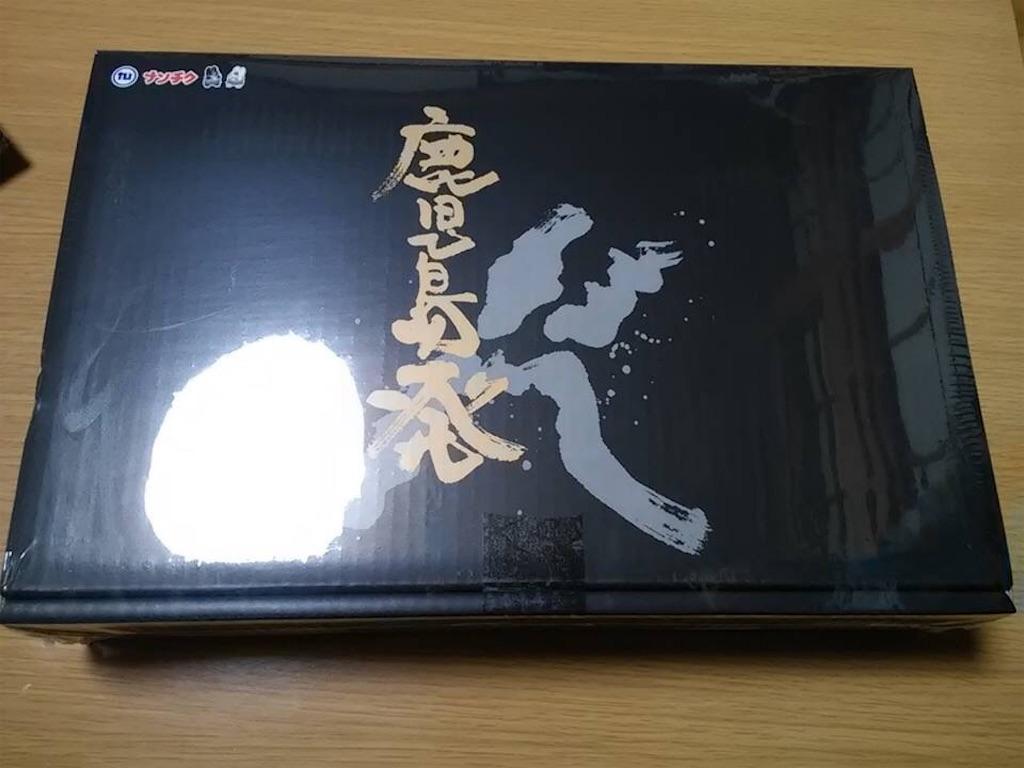 f:id:yokohamamiuken:20190101232003j:image