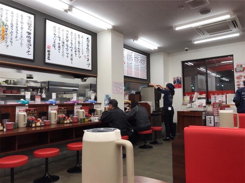 f:id:yokohamamiuken:20190102194446j:image