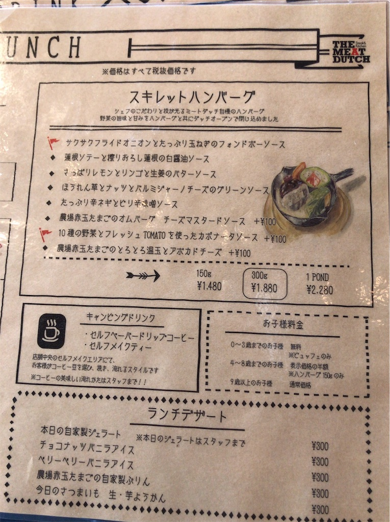 f:id:yokohamamiuken:20190103142927j:image