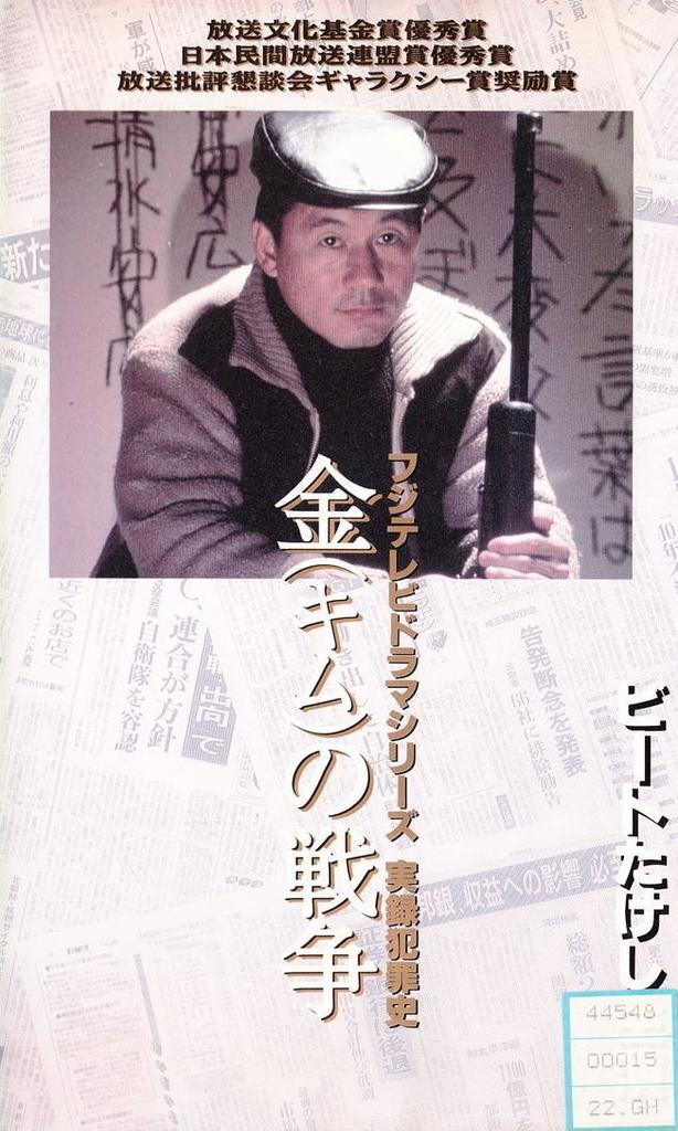 f:id:yokohamamiuken:20190104005239j:plain
