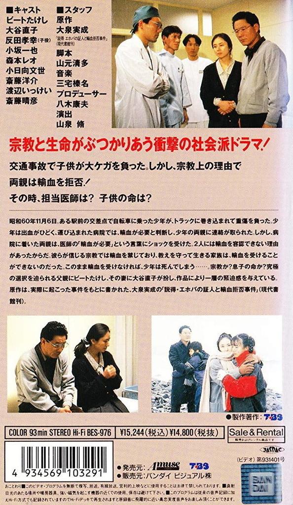 f:id:yokohamamiuken:20190104005542j:plain