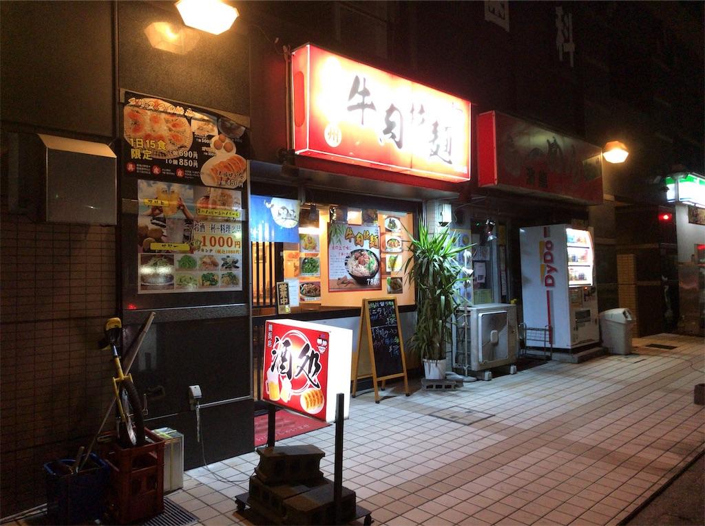 f:id:yokohamamiuken:20190105223235j:image