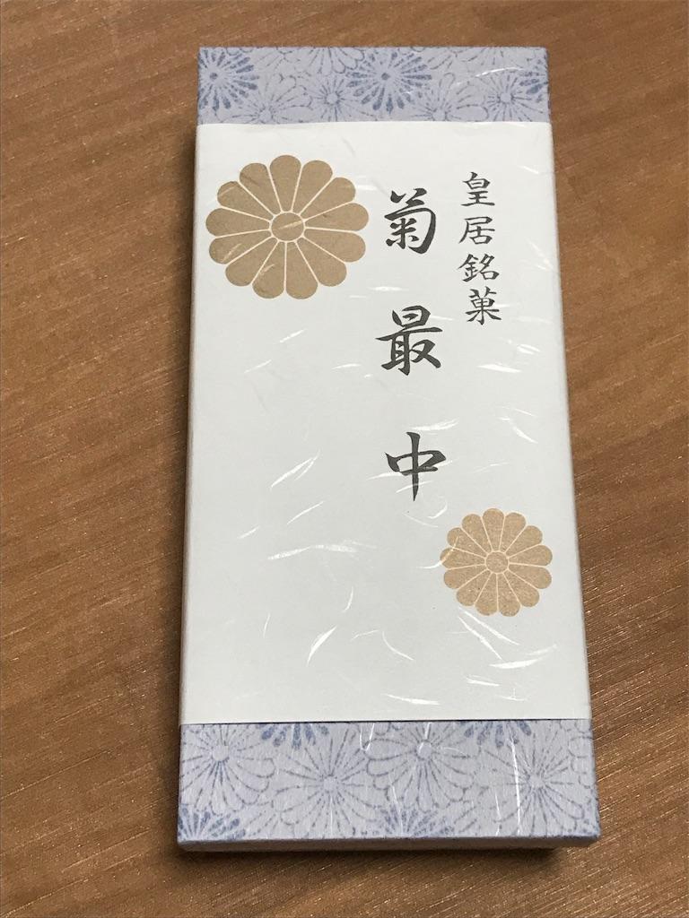 f:id:yokohamamiuken:20190105223436j:image