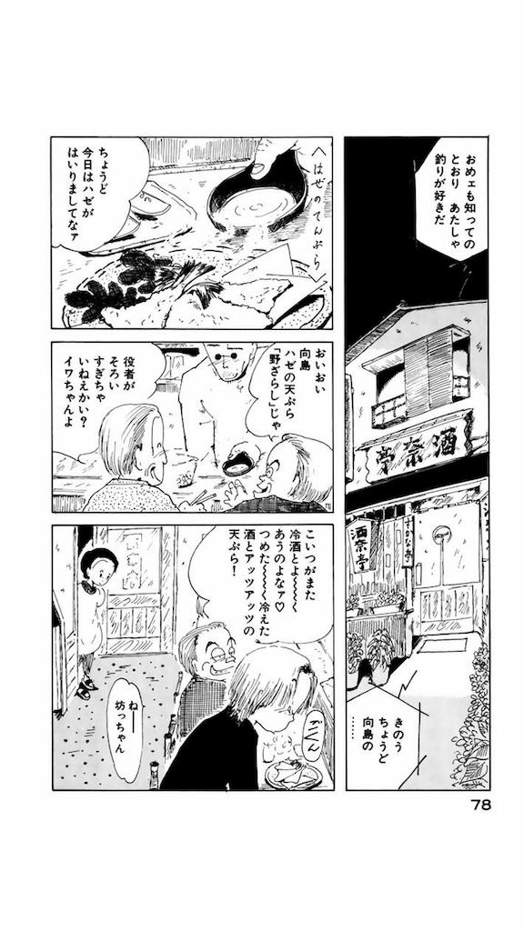f:id:yokohamamiuken:20190108003845p:image